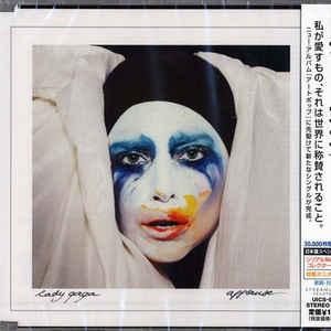 LADY GAGA – APPLAUSE (CD-S)