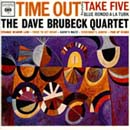 BRUBECK, DAVE QUARTET, THE – TIME OUT (CD)