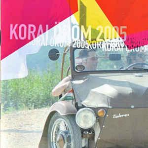 KORAI OEROEM KORAI OEROEM 2005 CD 1GREC 120050926 –  (CD)