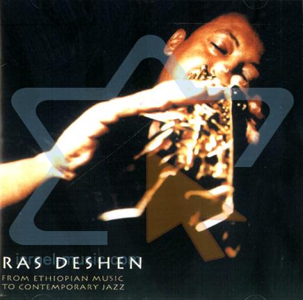 DESHEN, RAS FROM ETHIOPIAN MUSIC CD –  (CD)