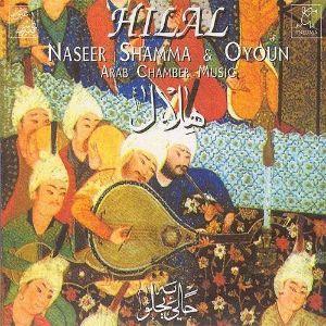 SHAMMA, NASEER & OYOUN – HILAL (CD)