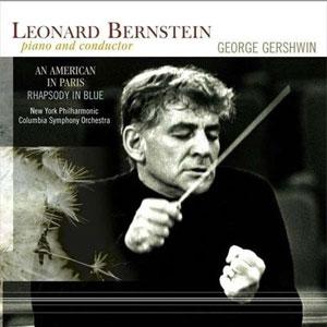 GERSHWIN, G. – AN AMERICAN IN PARIS/RHAPSODY IN BLUE (LP)