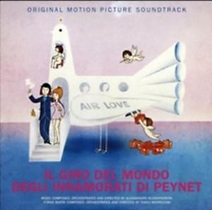 OST IL GIRO DEL MONDO DEGLI INNAMORATI DI PEYNET LP MSR1320003 –  (LP)