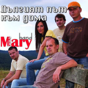 KUBAN ALI HASSAN REAL NUBIAN PIRANHA CD –  (CD)