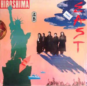 HIROSHIMA – EAST (LP)
