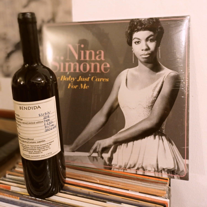 "Nina Simone ""My Baby Just Cares For Me"" Рубин No Oak 2019, BENDIDA"