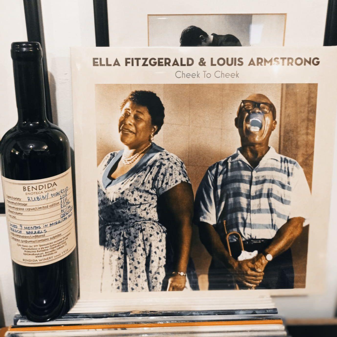 "Ella Fitzgerald & Louis Armstrong ""Cheek to Cheek"" + Рубин и Мавруд, 2018, изба BENDIDA"