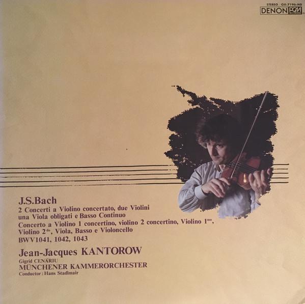 Jean-Jacques Kantorow, Gigrid Cenariu, Münchener Kammerorchester, Hans Stadlmair – Johann Sebastian Bach (LP) (Near Mint (NM or M-))