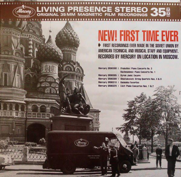 Various – The Russian Recordings (5xLP, RE, RM, 180 + Box, Comp, Ltd) (Near Mint (NM or M-))