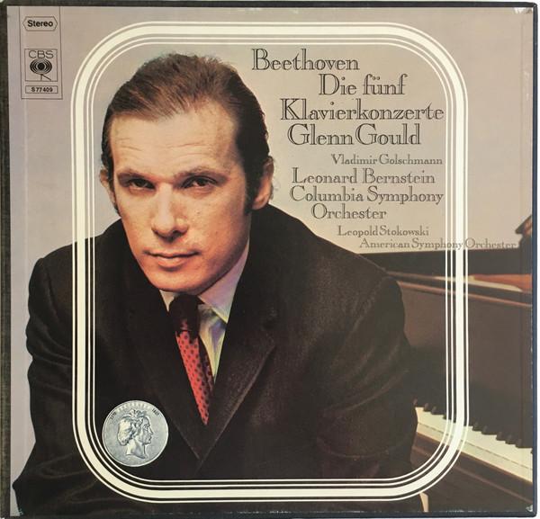 Glenn Gould, Ludwig van Beethoven – Die Fünf Klavierkonzerte (Vinyl)
