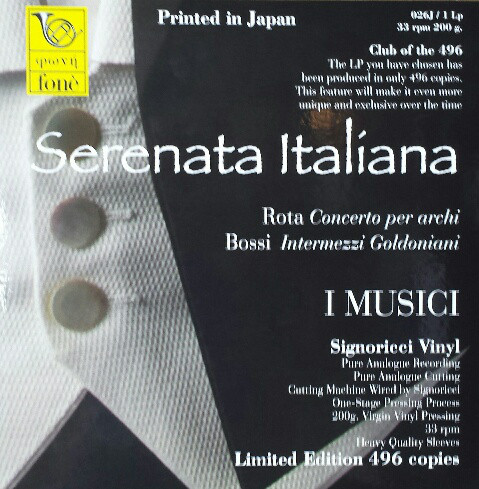 I Musici – Serenata Italiana (Vinyl)