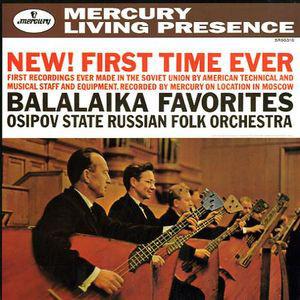 Национальный Академический Оркестр Народных Инструментов России Имени Н.П. Осипова – Balalaika Favorites (Vinyl)