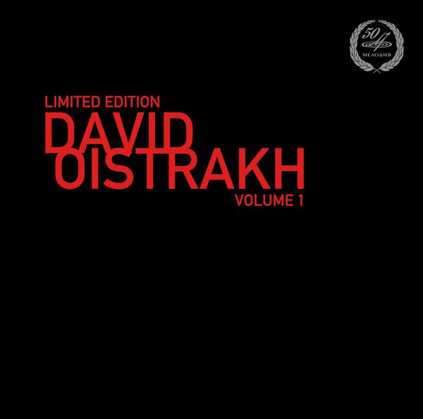 David Oistrach – David Oistrakh Limited Edition Volume 1 (LP, Mono, Ltd, Num, RM) (Near Mint (NM or M-))