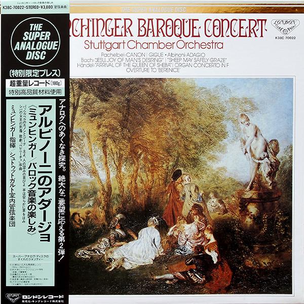 Stuttgarter Kammerorchester – Munchinger Baroque Concert (LP, Album, RE, 180) (Near Mint (NM or M-))